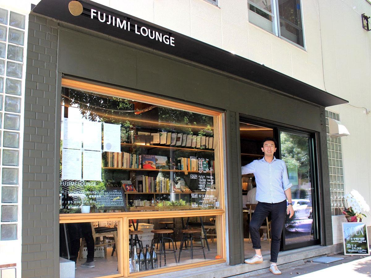 調布に建築事務所運営のカフェ 地域のコミュニティーデザイン目指す