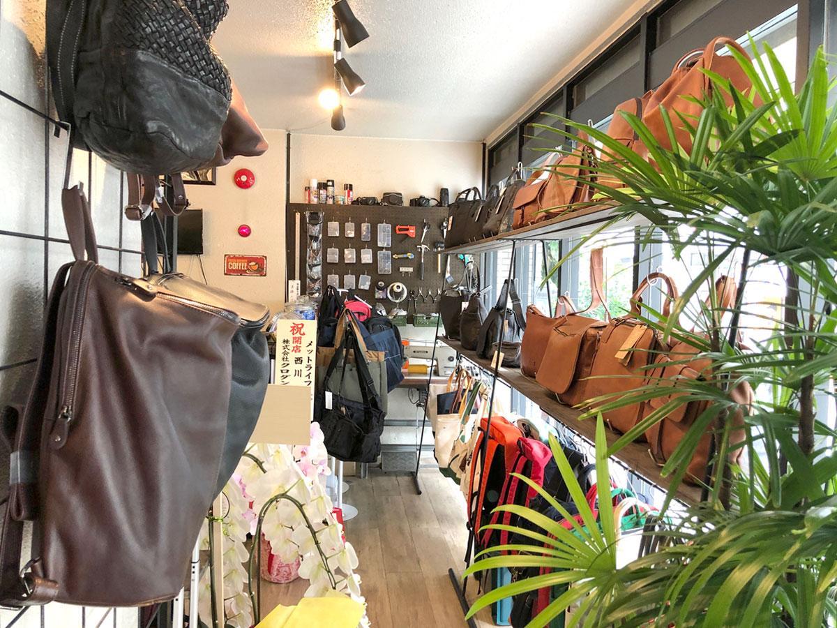 調布の革かばん卸会社が初の店舗展開 カフェも併設で