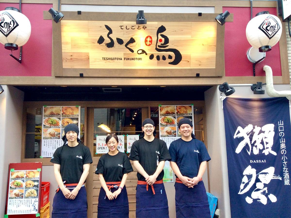 経営者の桜沢信江さん(左から二番目)と店長の新里健太さん(右から2番目)、スタッフの皆さん