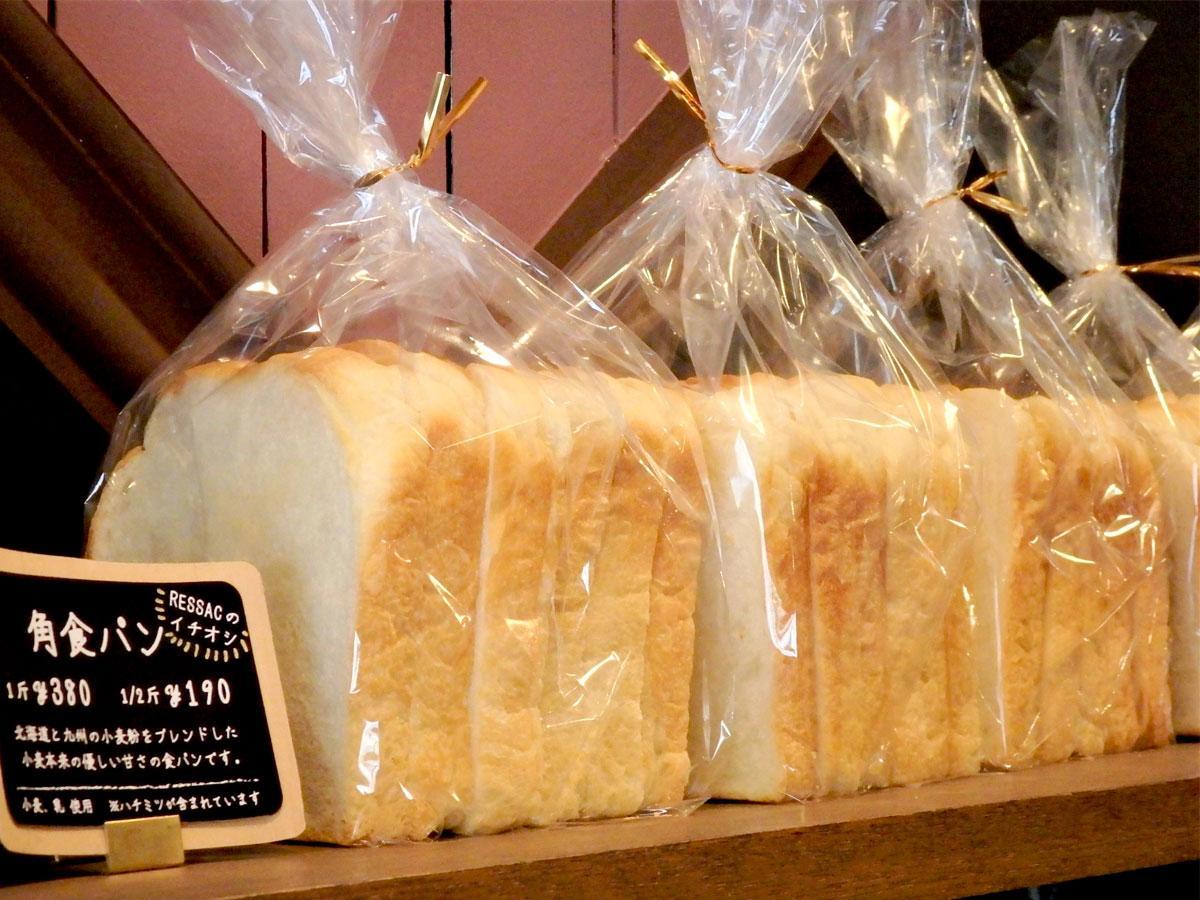 調布・多摩川にパン店 週3日営業、「低温長時間熟成発酵で粉の香りと味大切に」