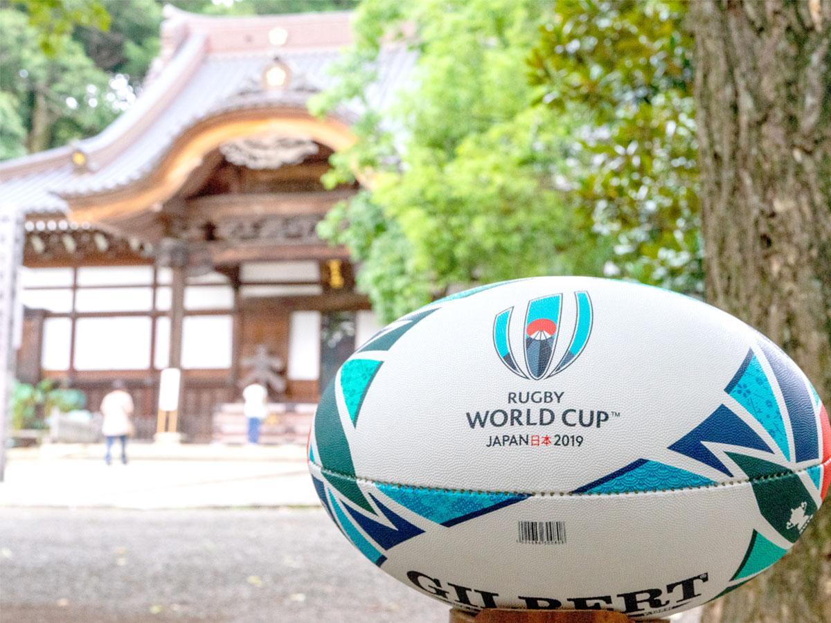ラグビーワールドカップ2019日本大会を応援する深大寺