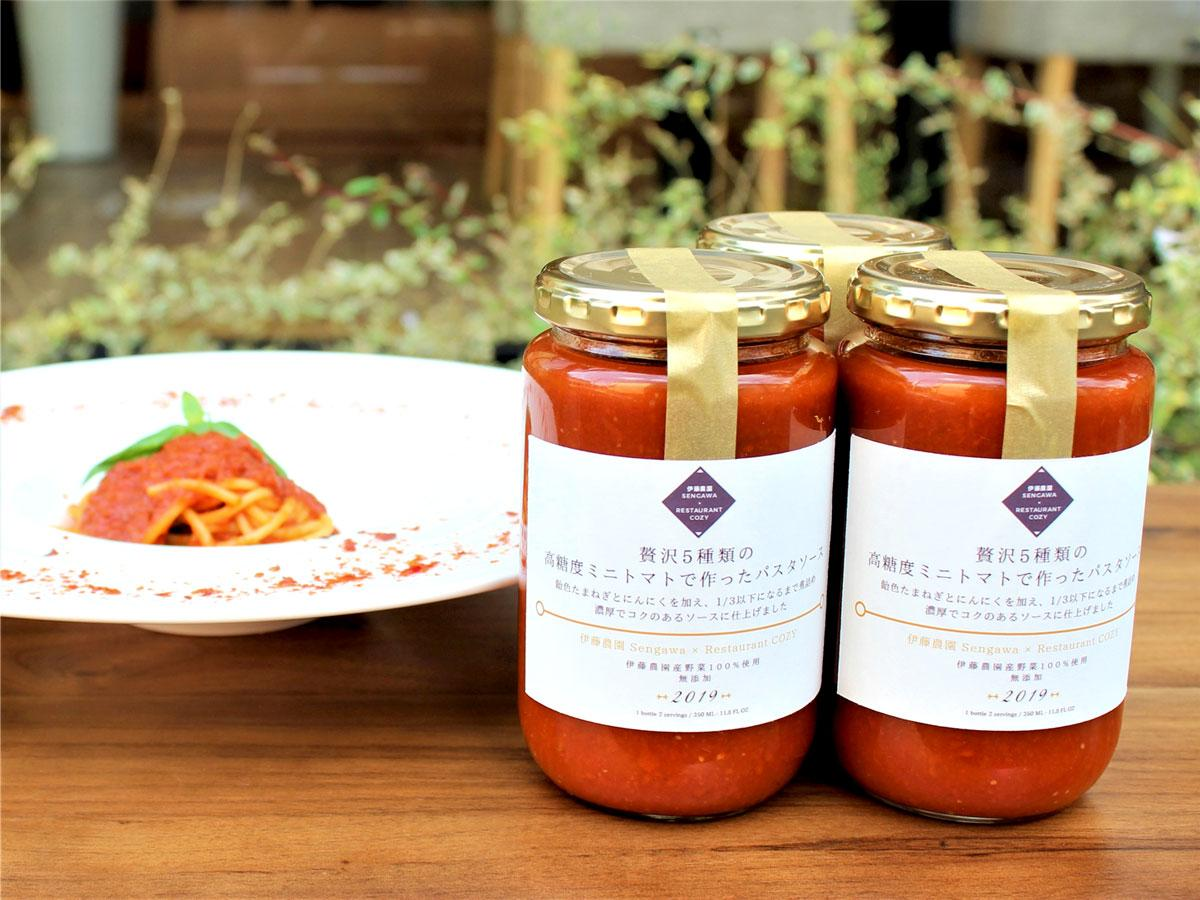 伊藤農園×Restaurant COZY「贅沢5種類の高糖度ミニトマトで作ったパスタソース」  レストランで同ソースを使ったパスタを数量限定で提供中