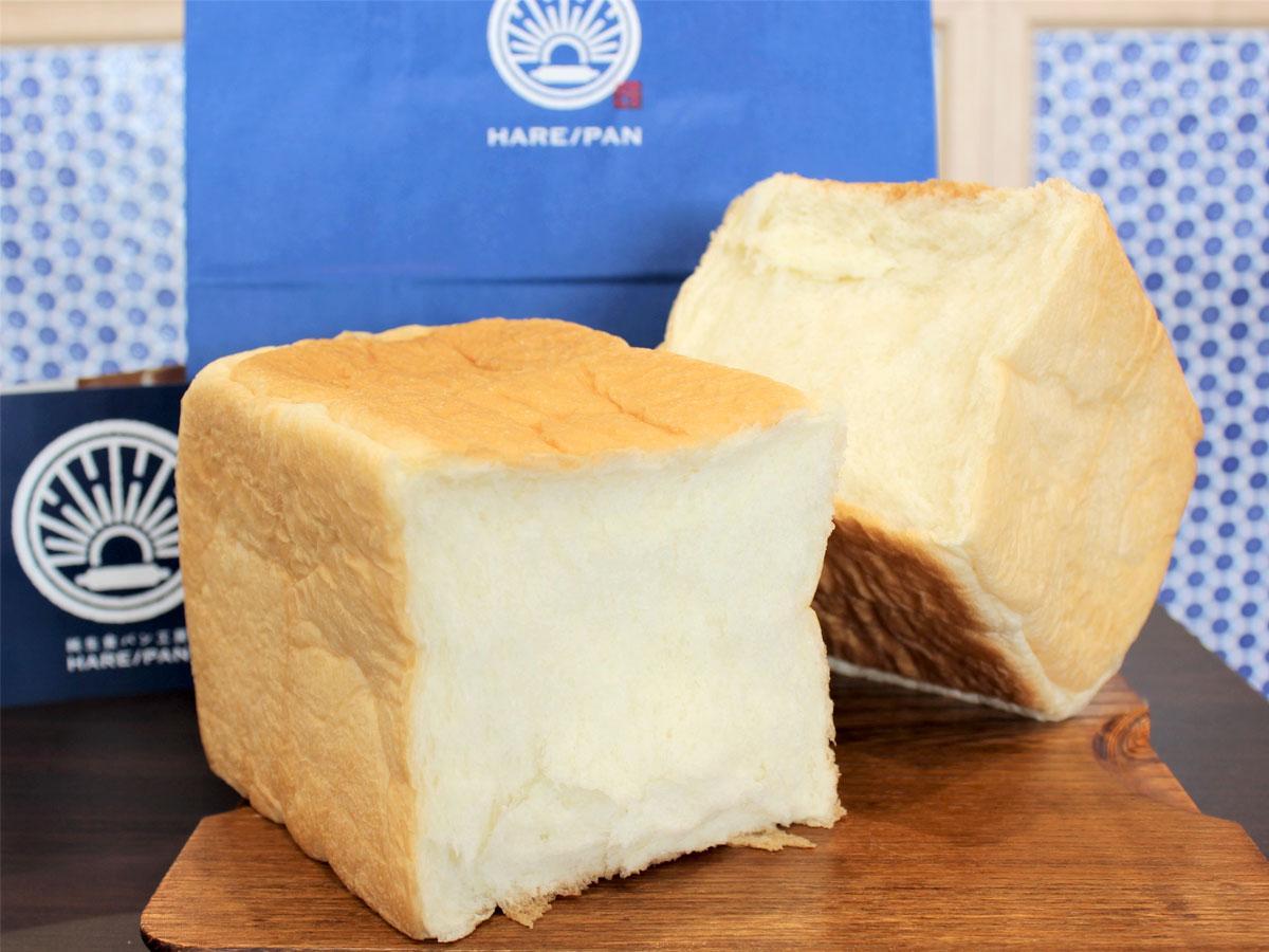 「純生食パン工房HARE/PAN」の食パン