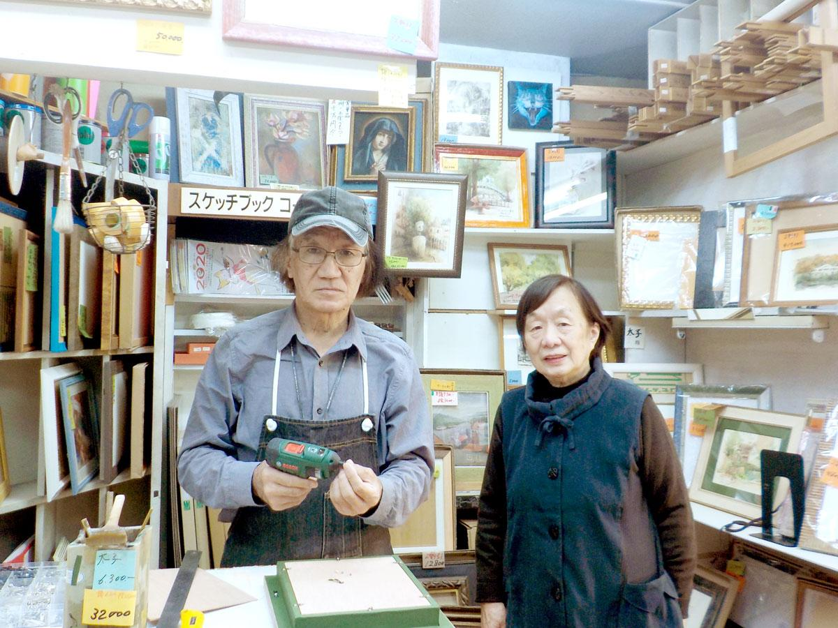 48年の歴史に幕を閉じる画材店「motte(モッテ)」の小沢基弘さん(左)、栗田慶子さん(右)