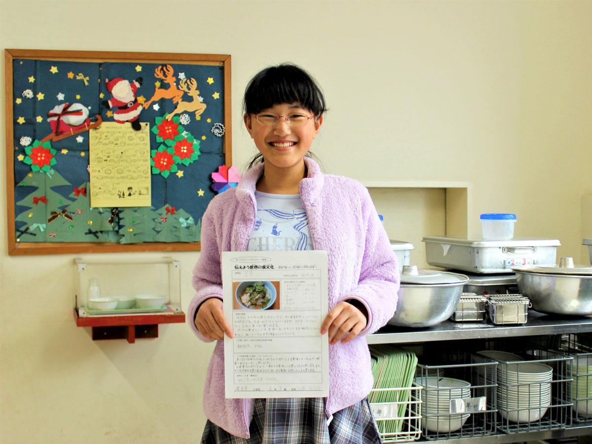 「伝えよう世界の食文化」コンテスト大賞を受賞した深大寺小学校6年生の加藤咲耶子さん