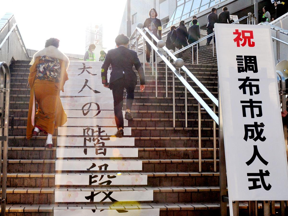 調布市恒例の「大人の階段」