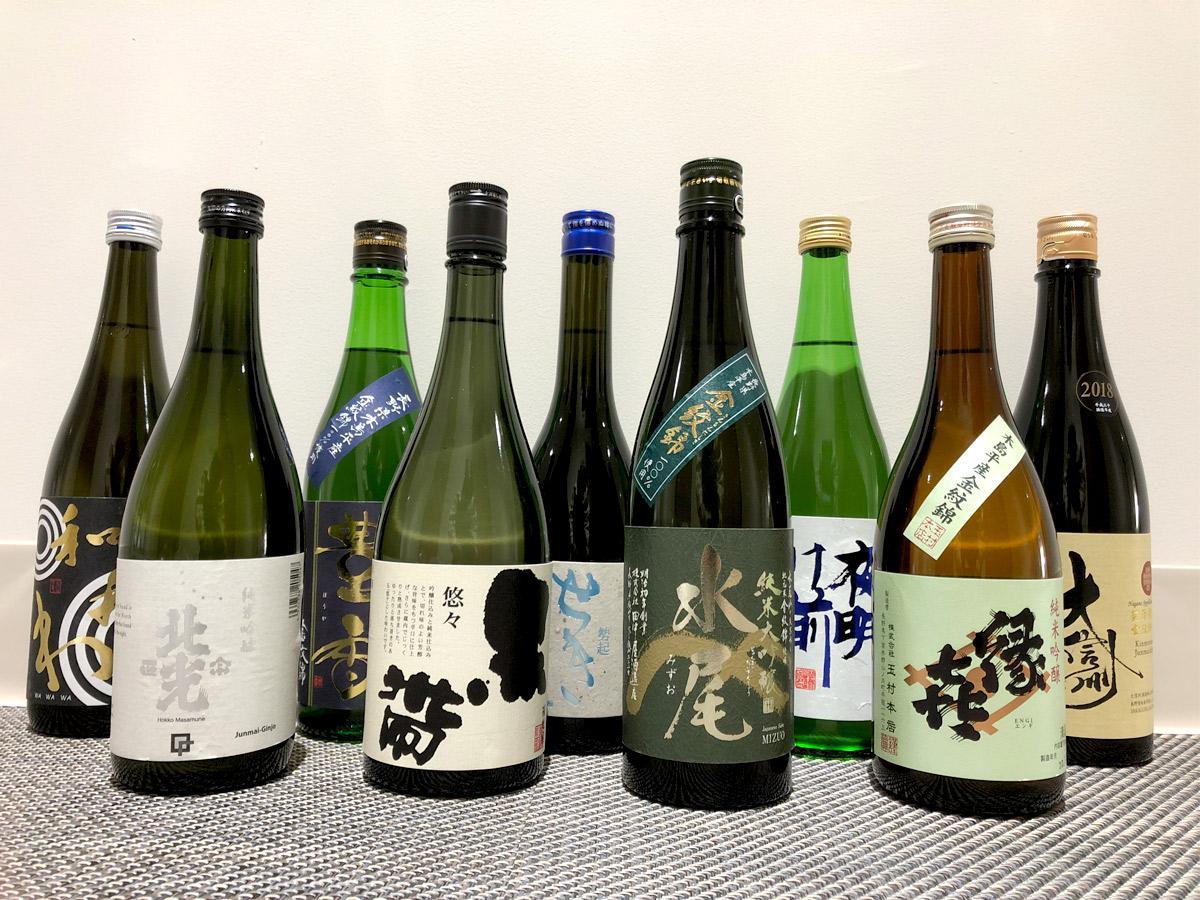 長野県木島平村産酒米を使ったお酒