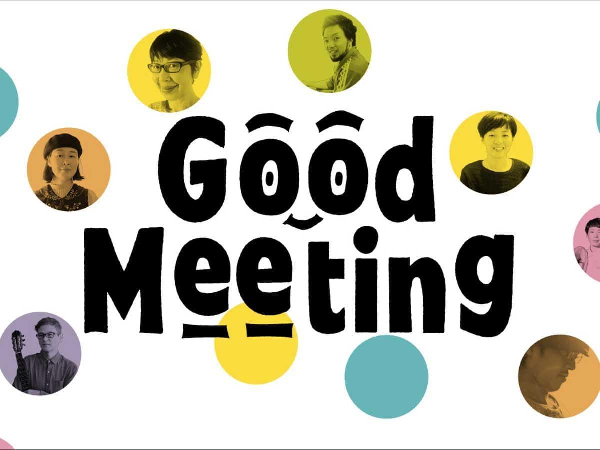 手紙社の新プロジェクト「GOOD MEETING」