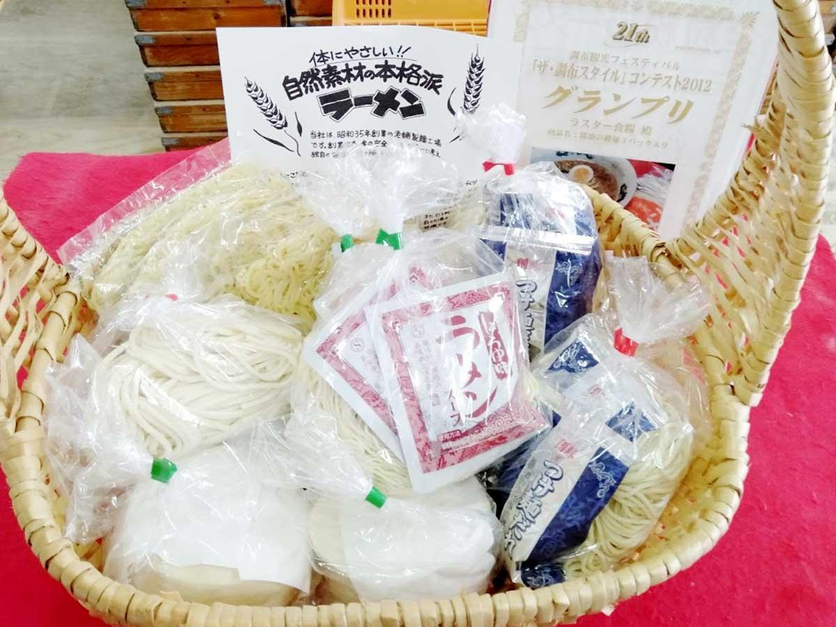 調布の製めん会社が通販で家食応援 60周年に向け奮闘