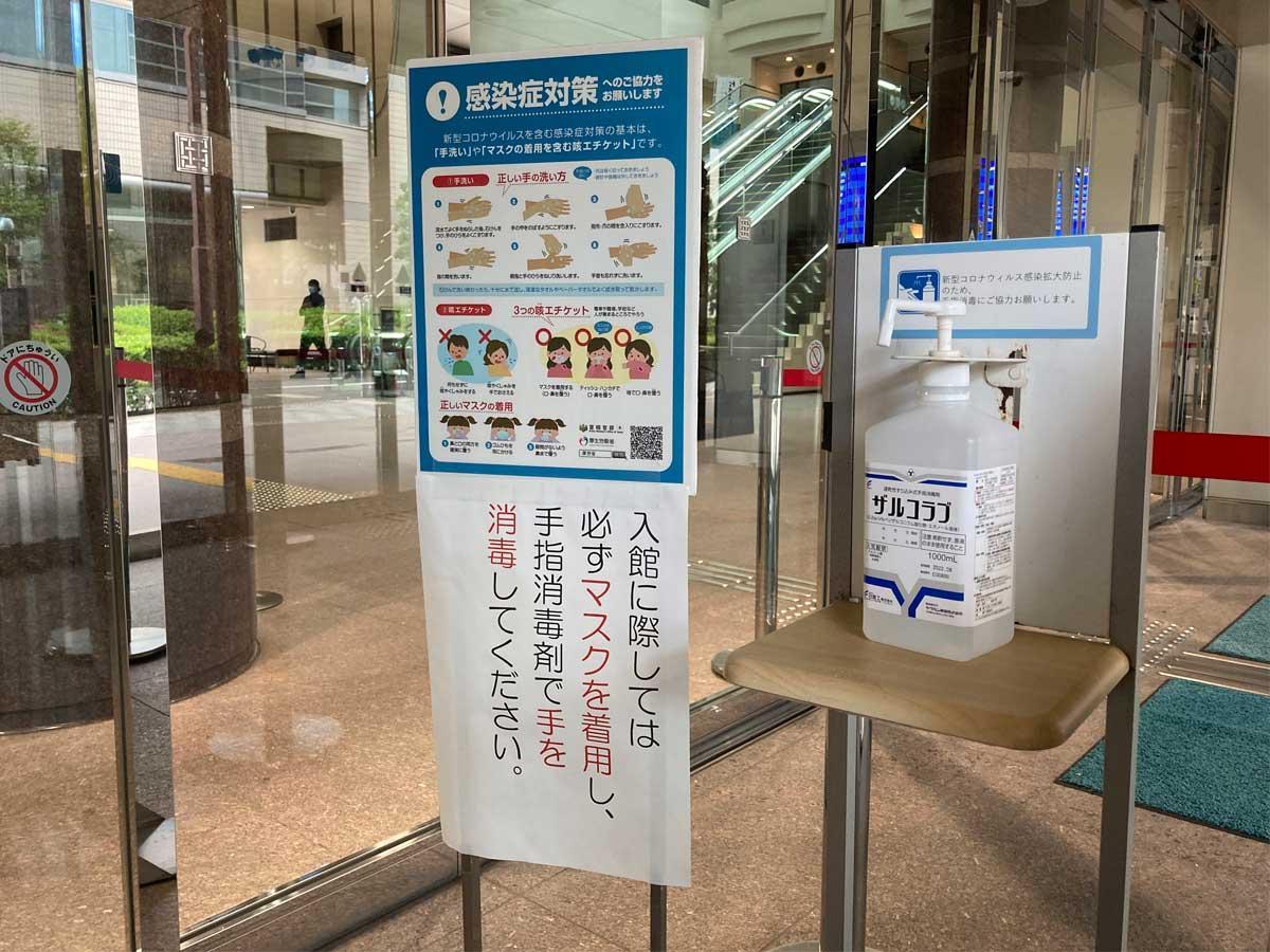 一部の施設の利用を再開した調布市文化会館たづくり入口の様子
