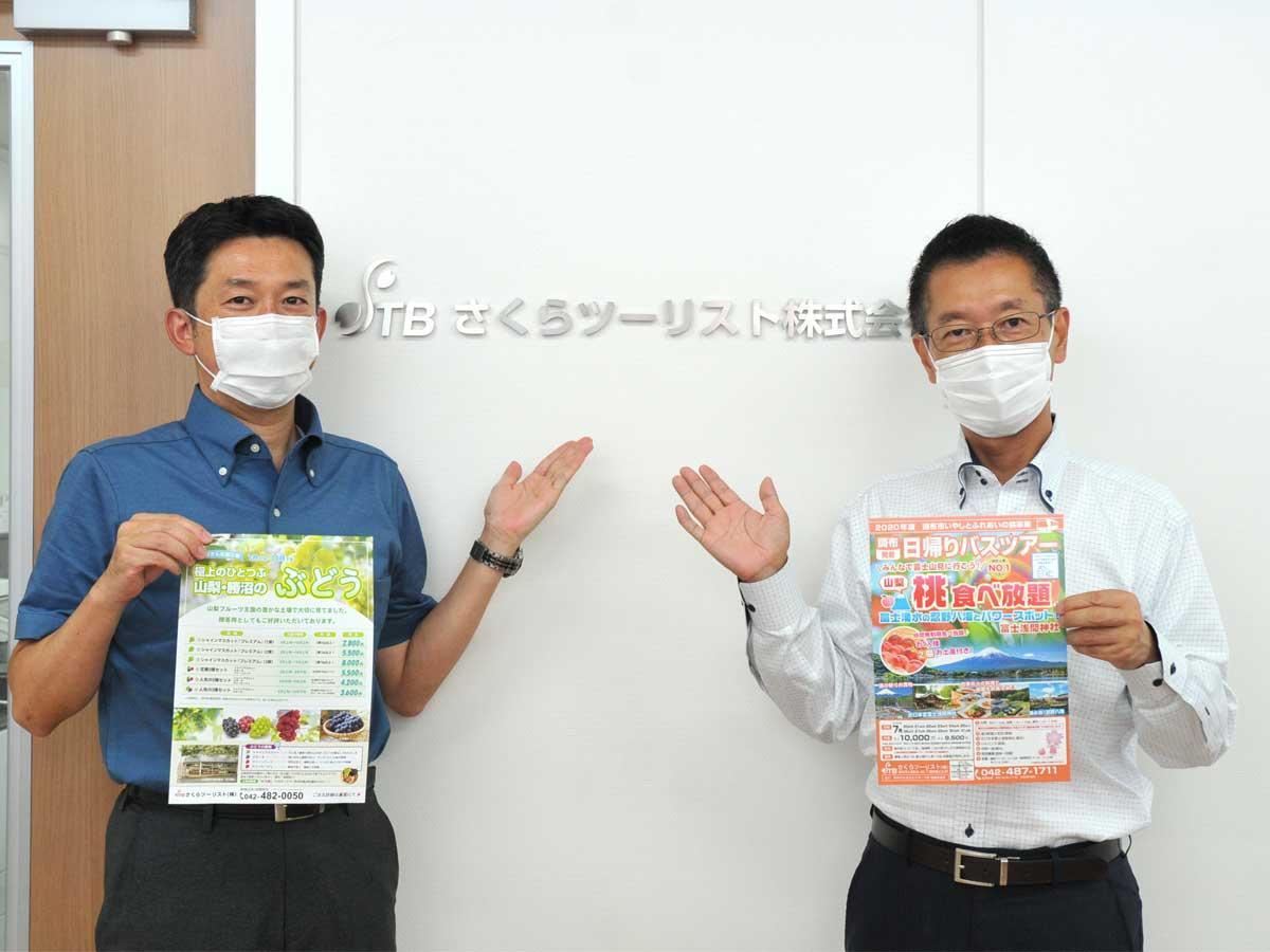 調布市の旅行会社「さくらツーリスト」の新國政和社長(左)と営業部の東裕晃さん(右)