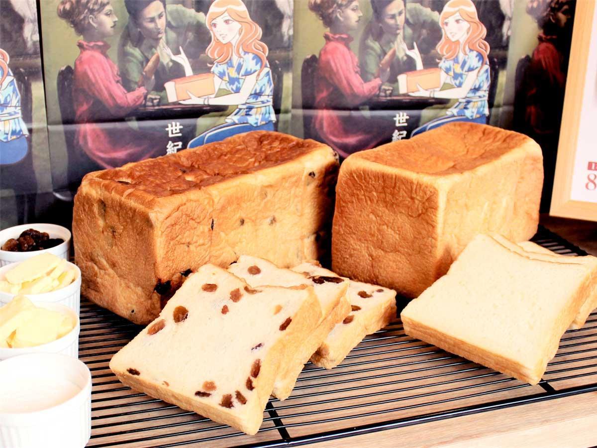 調布・国領に食パン専門店「世紀の対決だ」 岸本拓也さんプロデュース