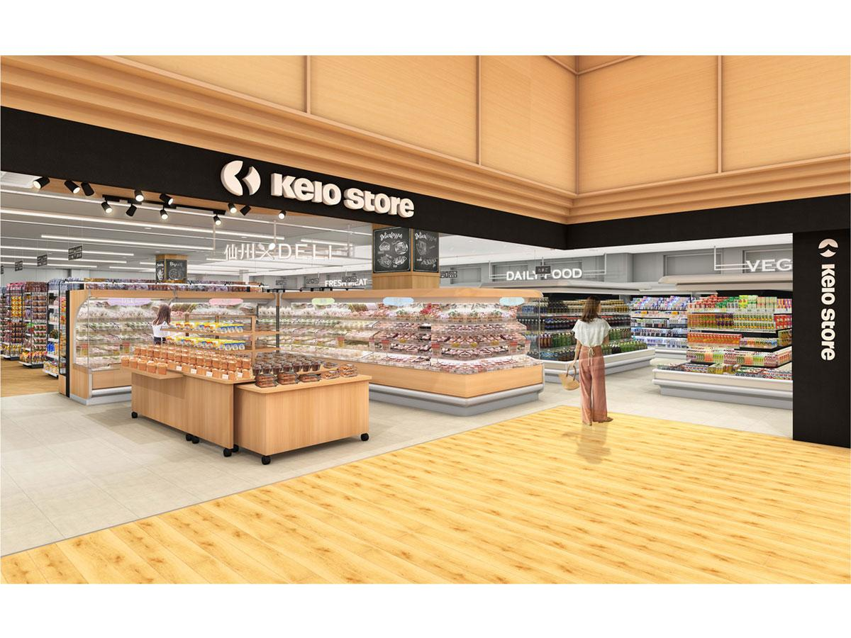 調布・仙川駅ビル「京王ストア」がリニューアル 改札にバナナジュース専門店も