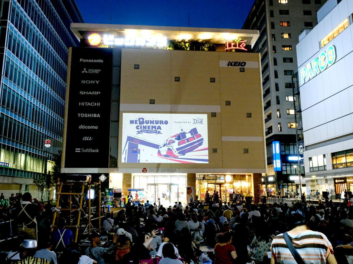 調布発祥の野外映画イベント「ねぶくろシネマ」 トリエ京王調布B館の壁面を使って開催する様子