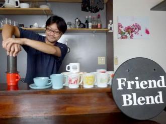 調布・仙川に「さすらいのコーヒー焙煎士」のカフェ オープニングイベントも
