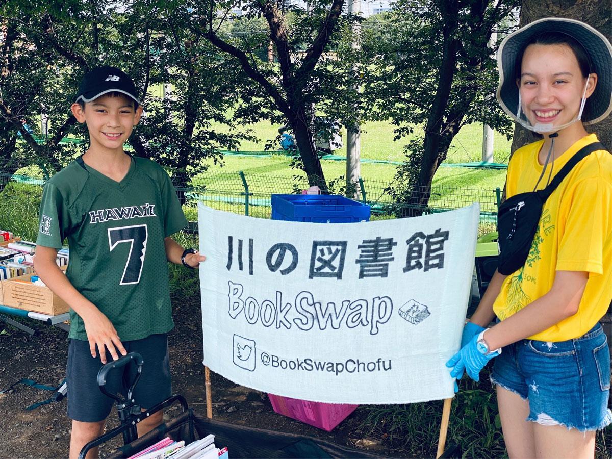 「川の図書館」の活動を続ける中学2年生の熊谷サラさん、中学1年生の熊谷ダイスケさん