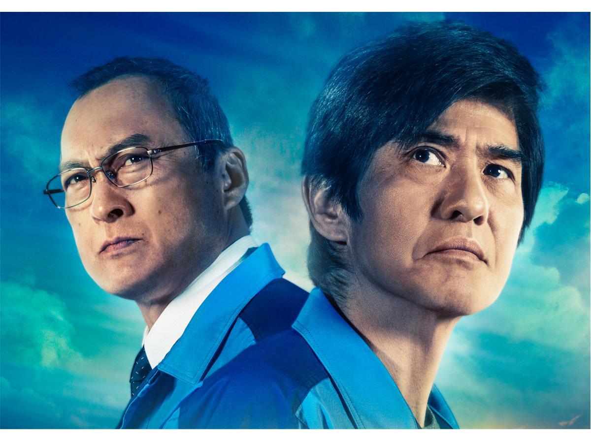 ©2020『Fukushima 50』製作委員会