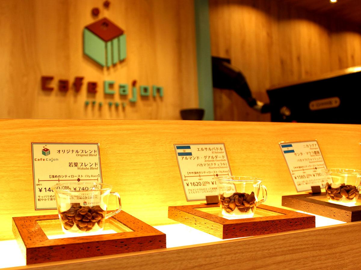 調布・仙川のコーヒー専門店がリニューアル 創業9周年、「ラボ」を新設
