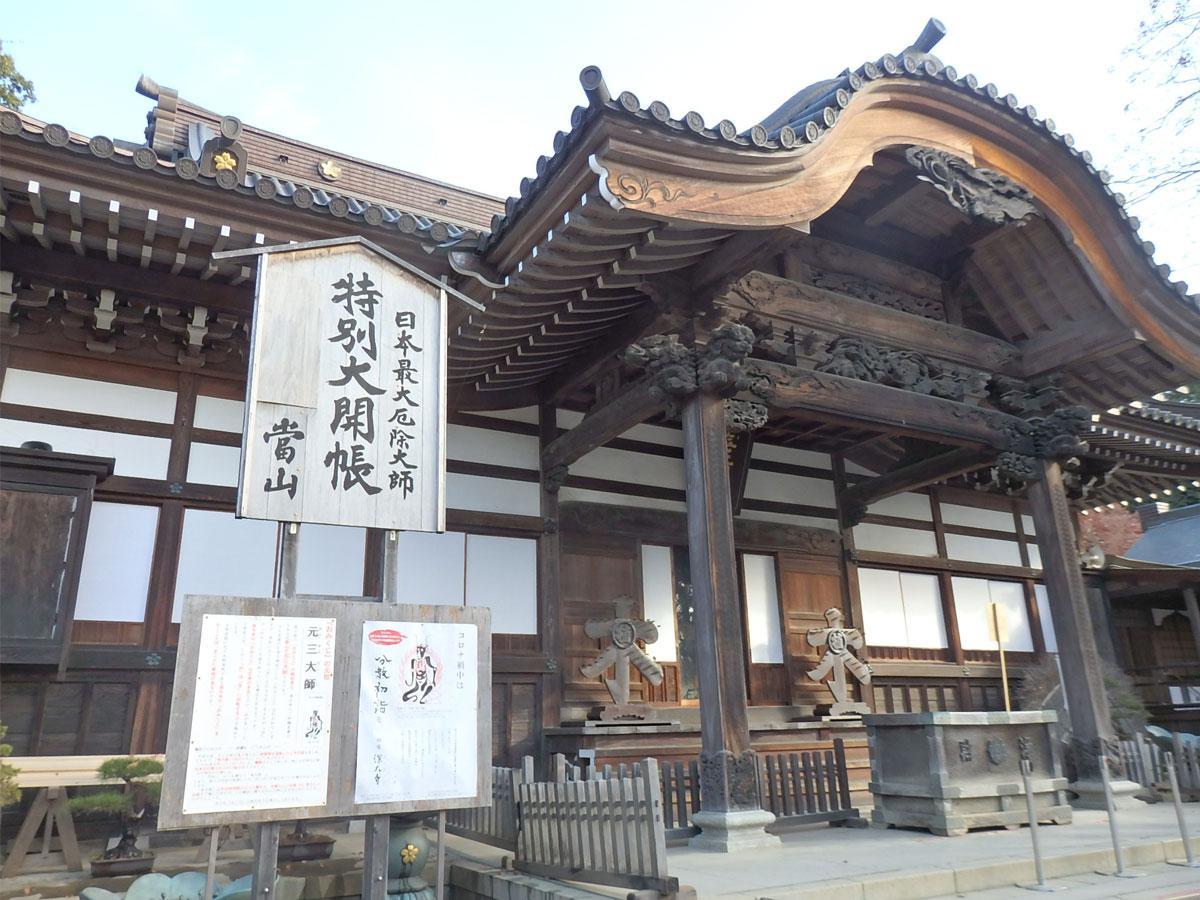 分散参拝の看板が立てられた深大寺本堂