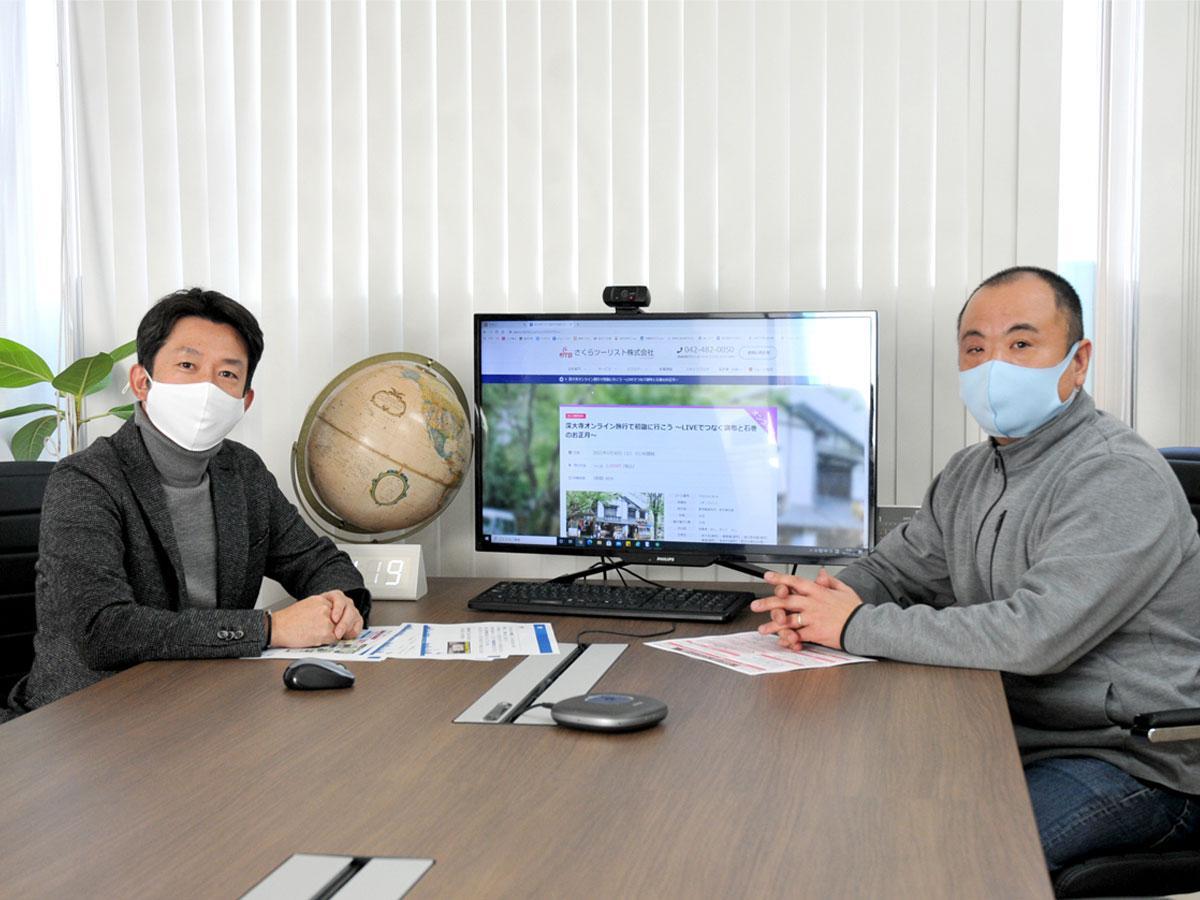 さくらツーリストの新國政和社長(左)と映像を担当するトラスゴーメディアの杉浦信行社長(右)