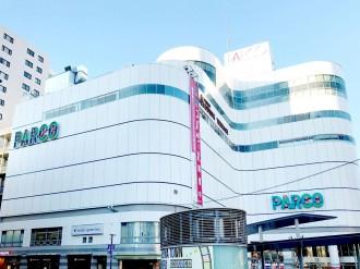 調布パルコがエコマーク取得 商業施設では全国初