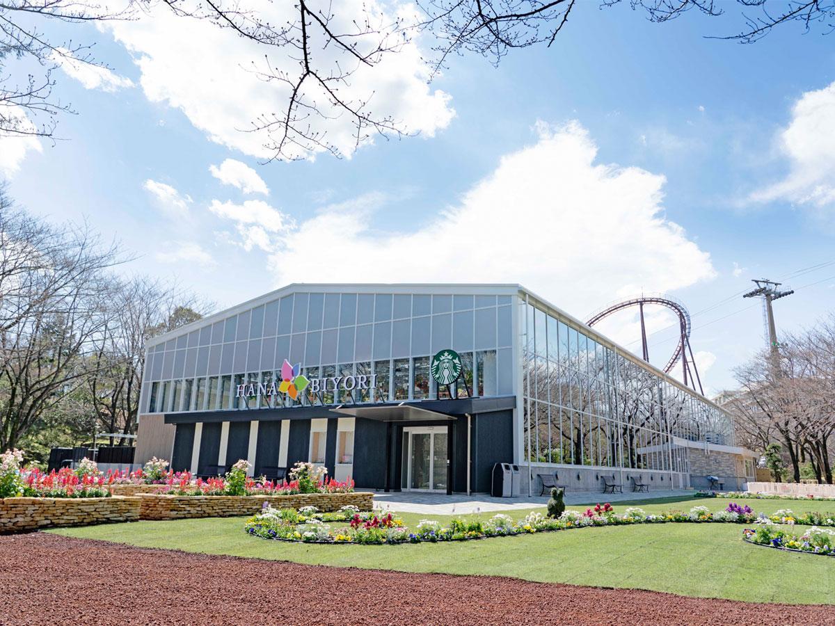「よみうりランド遊園地」に隣接する植物園「HANA・BIYORI」
