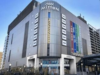 府中・伊勢丹跡の大規模商業施設、名称は「MitteN(ミッテン)」に フロア構成発表
