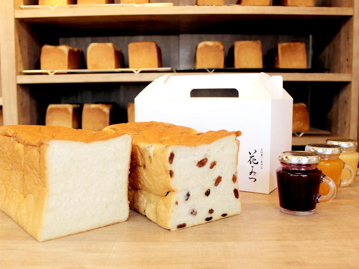 調布・国領に食パン専門店 国産素材を中心とした独自ブランドにリニューアル