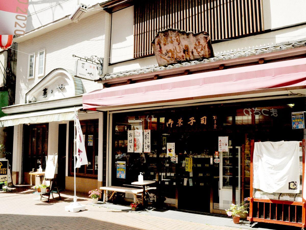 調布の老舗和菓子店「松月堂」が70年の歴史に幕 3店舗閉店へ