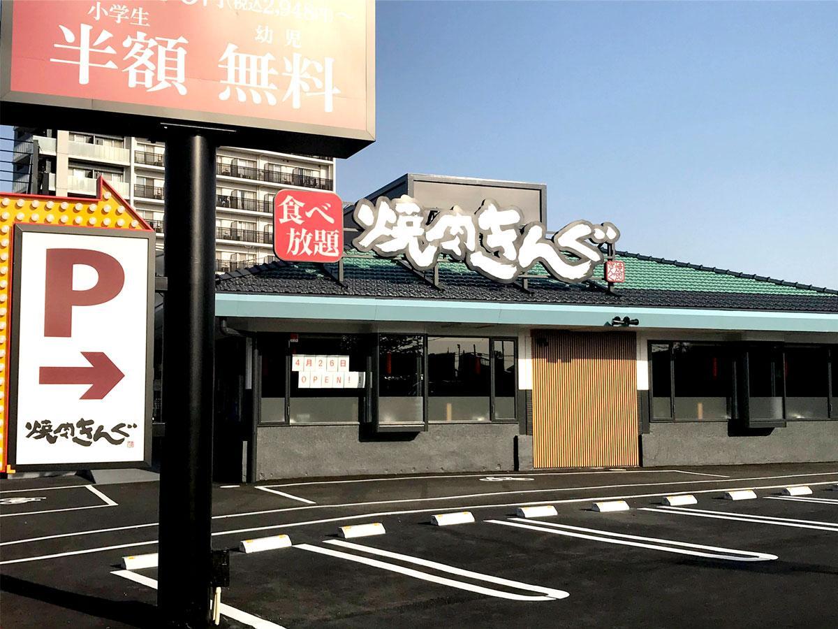 4月26日に品川通り沿いにオープンする「焼肉きんぐ」