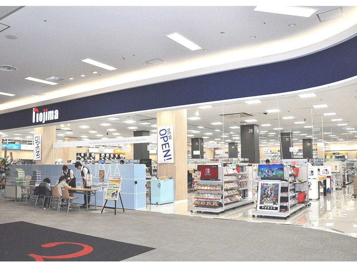 5月20日先行セールの「ノジマ ミッテン府中店」(写真はイメージ)