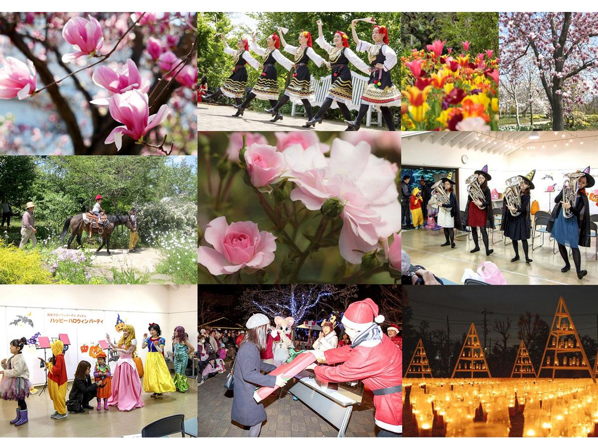 美しい花や楽しいイベントによって、市民の安らぎと憩いの場だった「京王フローラルガーデンアンジェ」