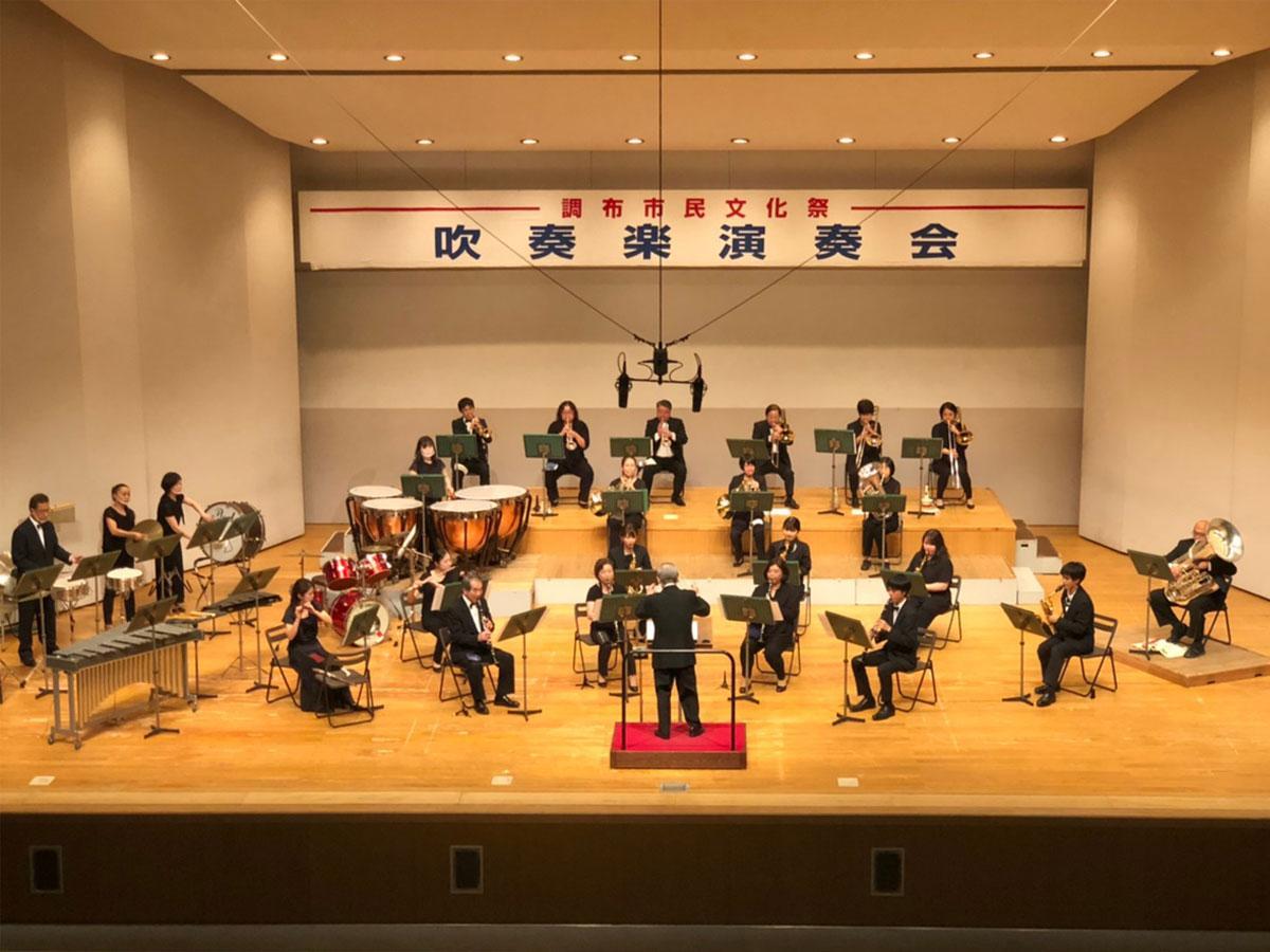 調布市青少年吹奏楽団「定期演奏会」過去の様子