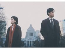 調布で「映画のつくり手」に贈る映画賞発表 「映画のまち調布」にふさわしい7賞