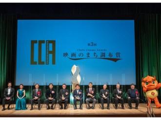 「第4回日本映画人気投票」、受付開始 作品と「映画のつくり手」表彰へ