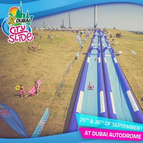 興奮の500メートル巨大スライダー