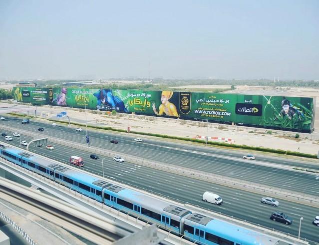 幹線道路沿いの巨大広告