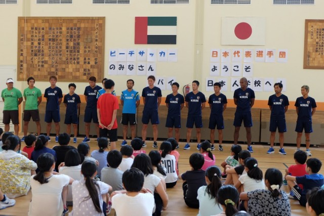 ドバイ日本人学校を訪れたビーチサッカー日本代表
