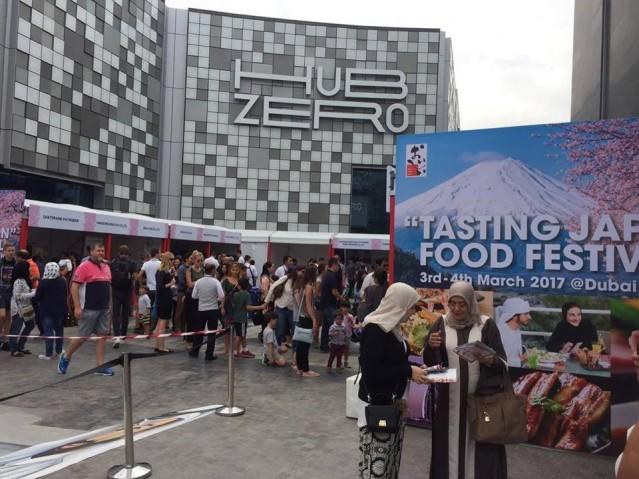 ドバイで「ジャパン・フード・フェスティバル」 日本のあめ細工に驚きの声