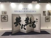 ドバイのアート展に日本作品も多数展示 書店やレストランで関連イベントも