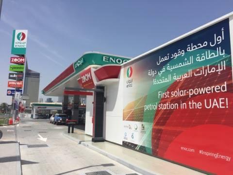 新たにオープンしたENOCのガソリンスタンド