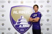元日本代表塩谷司選手、UAEサッカーチームに移籍