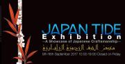 北陸の伝統工芸品、ドバイデザインディストリクトで展示会