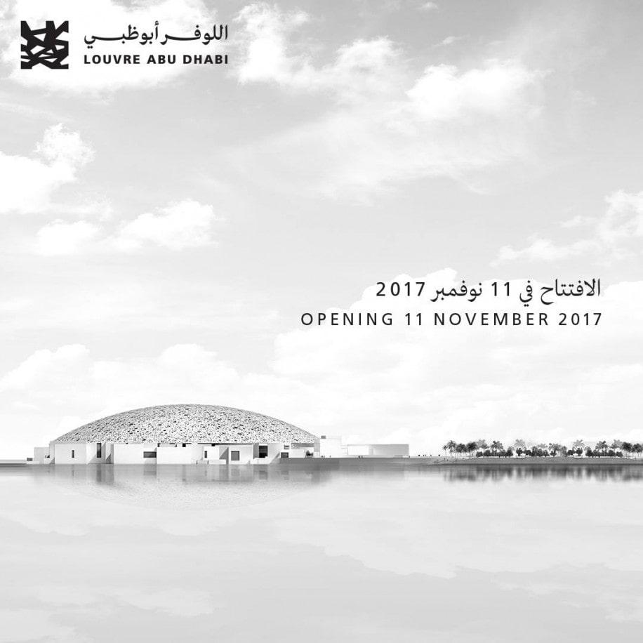 アブダビサディヤット島に建設された「ルーヴル・アブダビ」© Louvre Abu dhabi