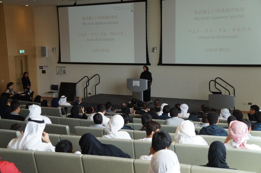 UAEに住む日本語学習を行う学生やビジネスマンが集まった会場の様子