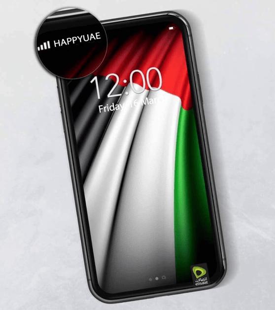 5日間限定でキャリアアイコンは「HAPPY UAE」に © Etisalat