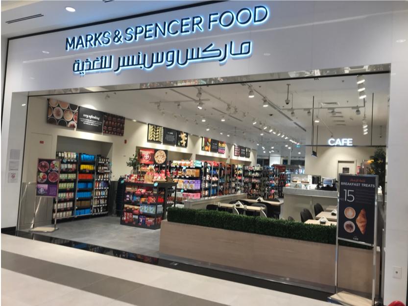 ドバイで2店舗目となる「マークス・アンド・スペンサー・フードストア」