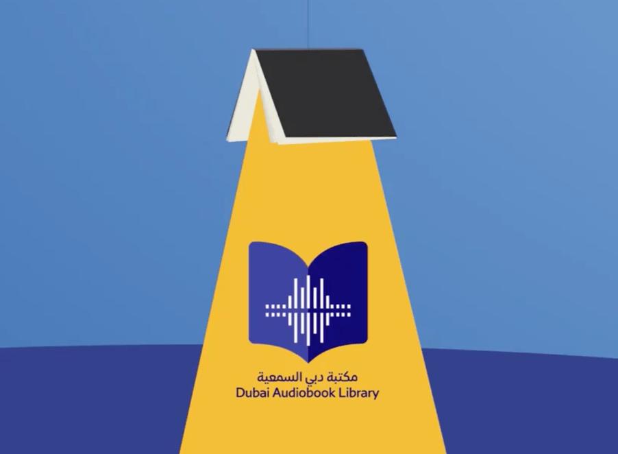 視覚障がい者や学習困難者向けのオンライン図書館ドバイでも開設へ