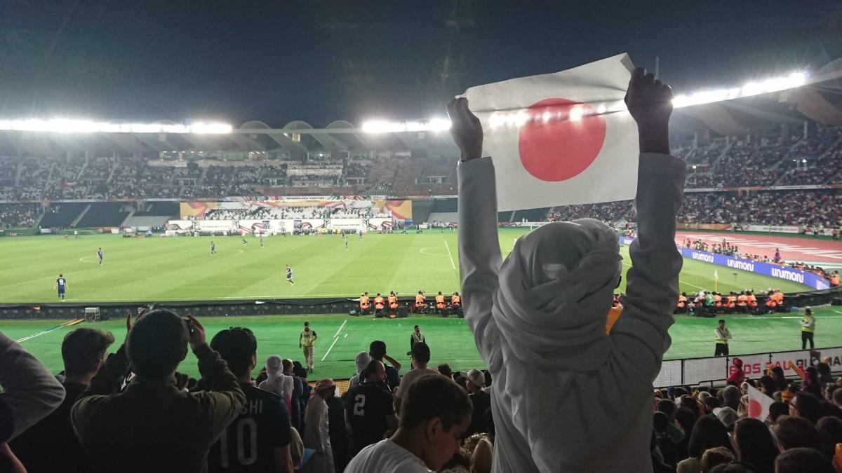 日本の旗を掲げて応援するUAE人の日本サポーター