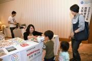 泉佐野市、街全体で積極的に大阪万博誘致 泉州タオル配布やタオルフラッグでPR